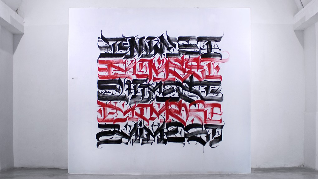 warios graffiti calligraphy gallery art