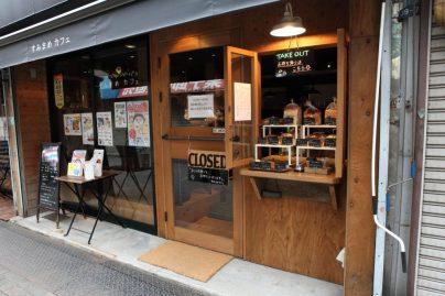 活化商店街的照顧咖啡館 - 窩新生活照護