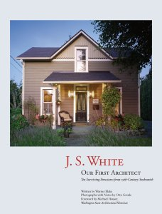 js white book cover