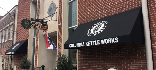 Outside Columbia Kettle Works