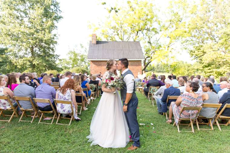 Outdoor wedding ceremony, kentucky summer wedding