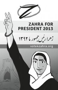 zahraZ