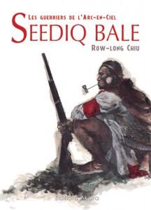 seediq-bale_0