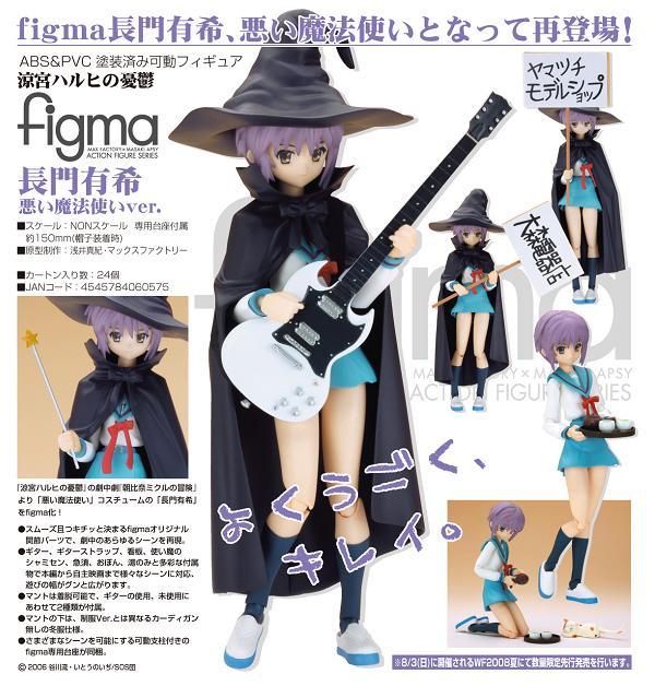 figma Nagato Yuki (Bad Witch ver)