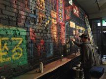 Cherry Blossom Pop-Up Bar, Drink Company, Godzilla