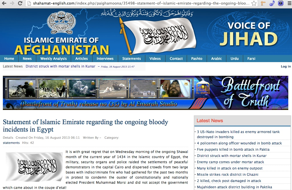 (Screenshot of jihadist portal http://shahamat-english.com)