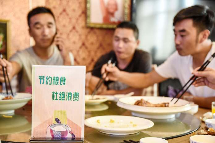 China pushes 'clean plate' push amid food supply squeeze - The Washington  Post