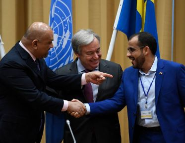 Image result for yemen stockholm agreement
