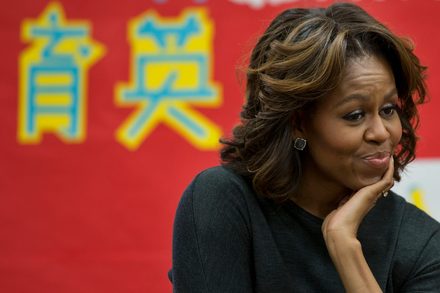 On China Trip As In Other Matters Michelle Obama Likely