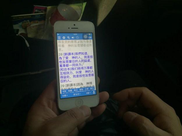 chinachurch_11450894450.jpg