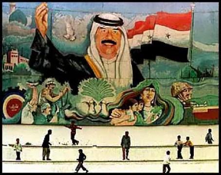 Saddam Hussein mural