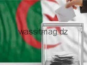 السلطة الوطنية المستقلة للانتخابات تحدد شروط قبول إيداع قوائم الترشيحات من قبل الاحزاب السياسية