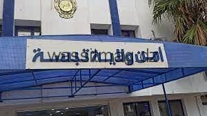 12 سنة حبسا نافذ وغرامة مالية بـ 100مليون سنتيم لمروج المخدرات بمدينة الشريعة