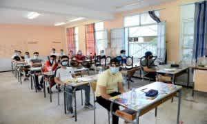 امتحان شهادة التعليم المتوسط بغرب البلاد : إجراءات احترازية صارمة للوقاية من فيروس كورونا