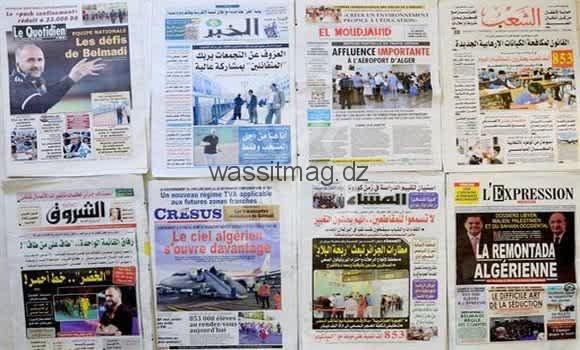 الصحافة الوطنية: إعطاء الأولوية لصناديق الاقتراع من أجل بناء دولة قانون قوية