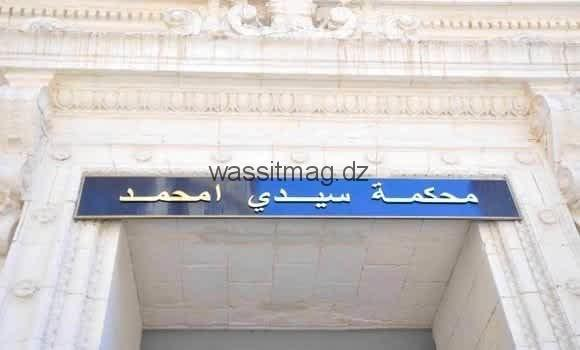 تأجيل محاكمة وزيرة البريد السابقة هدى فرعون ليوم 20 سبتمبر المقبل