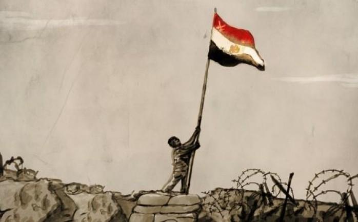 هل تعلم عن حرب 6 اكتوبر 1973 للاذاعة المدرسية الوطنية