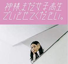 【悲報】椎木里佳ちゃんの本、アマゾンで酷評される