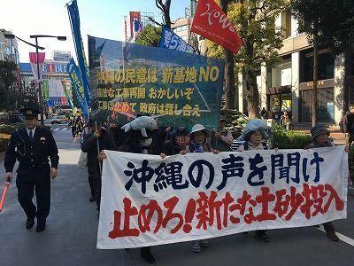 「基地集中は沖縄差別だ!」東京で辺野古反対デモ 主催者発表450人が大騒ぎ