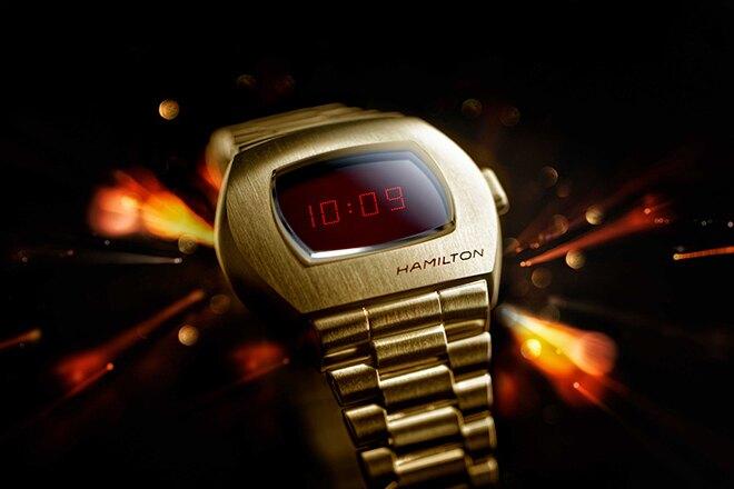 www.watchbazar.com