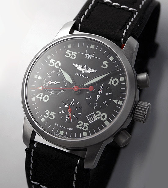 Aviator Watch