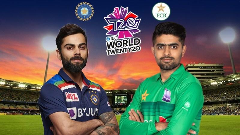 Pakistan vs India World Cup T20 Live Score Update