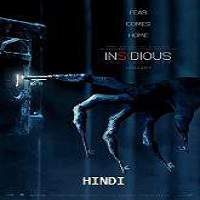 Insidious: The Last Key (2018) Hindi Dubbed Full Movie Watch Online HD Free Download