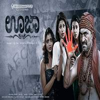 Aata (2019) Hindi Dubbed Full Movie Watch Online HD Free Download