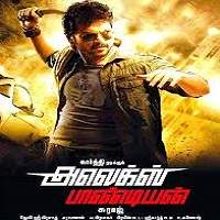 Alex Pandian (2015) Hindi Dubbed Full Movie Watch Online Free Download