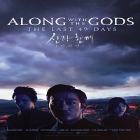 Along with the Gods: The Last 49 Days (2018) Full Movie Watch Free Download