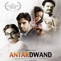 Antardwand (2008) Hindi Full Movie Watch Online HD Print Free Download