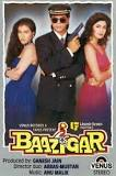 Baazigar Full Movie (1993) Watch Online HD Download