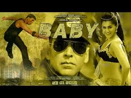 Baby (2015) Full Movie Watch Online HD Print Free Download