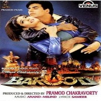 Barood (1998) Watch Full Movie Online DVD Free Download