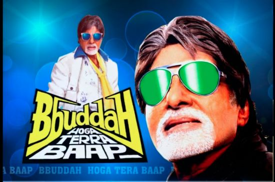 Bbuddah Hoga Terra Baap (2011) Full Movie Watch Online HD Download