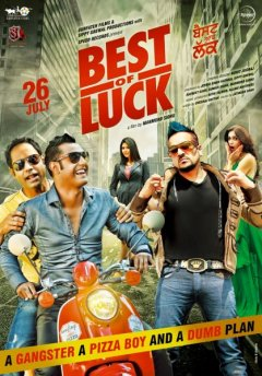 Best of Luck (2013) Full Movie Watch Online HD Free Download