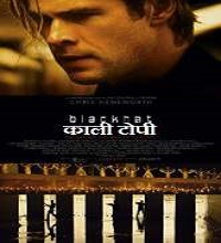 Blackhat (2015) Hindi Dubbed Full Movie Watch Online HD Free Download