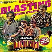 Burma (2014) Hindi Dubbed Full Movie Watch Online HD Print Free Download