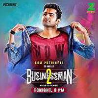 Businessman 2 (2017) Hindi Dubbed Full Movie Watch Online Free Download