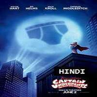 Captain Underpants: The First Epic Movie (2017) Hindi Dubbed Full Movie Watch Free Download