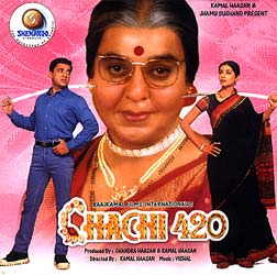 Chachi 420 (1997) Watch Full Movie Online HD Download