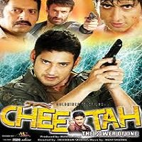 Cheetah The Power Of One (2014) Hindi Dubbed Full Movie Watch Online