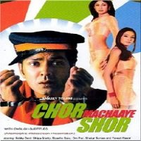 Chor Machaaye Shor (2002) Watch Full Movie Online DVD Print Download