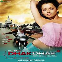 Dhak Dhak Chennai to Russia (2017) Hindi Dubbed Full Movie Watch Online HD Download