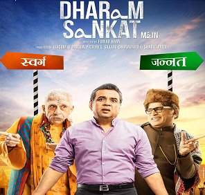 Dharam Sankat Mein (2015) Watch Full Movie Online DVD Print Download