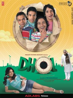 Dhol (2007) Full Movie Watch Online HD Free Download