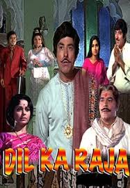 Dil Ka Raja (1972) Full Movie Watch Online HD Download