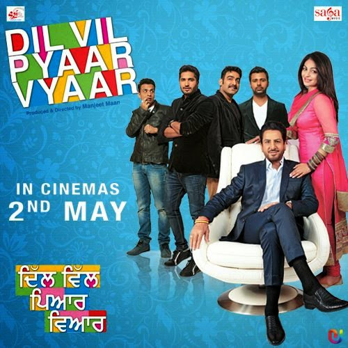 Dil Vil Pyaar Vyaar (2014) Full Movie Watch Online HD Download