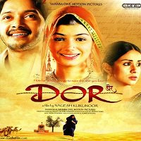 Dor (2006) Full Movie Watch Online HD Print Free Download
