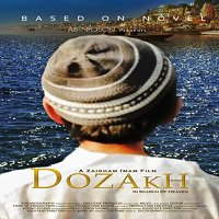 Dozakh In Search Of Heaven (2015) Watch Full Movie Online DVD Download